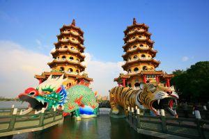 Du lịch Đài Loan: Đài Bắc - Đài Trung - Cao Hùng 5 ngày, CI