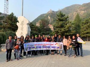 Du lịch Bắc Kinh - Thượng Hải - Hàng Châu - Tô Châu 7 ngày