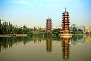 Du lịch Đài Loan: Đài Bắc - Gia Nghĩa - Cao Hùng 5 ngày - VJ