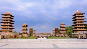 Du lịch Đài Loan: Đài Trung - Cao Hùng - Đài Bắc 5 ngày CI