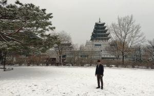 Du lịch Hàn Quốc - Seoul - Nami - Everland 5 ngày KE