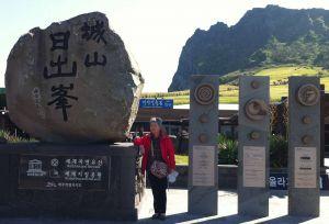 Du lịch Hàn Quốc - Seoul - Pusan - Đảo Jeju - Everland - Đảo Nami