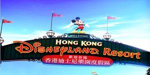 Du lịch Hongkong - Disneyland bay VN