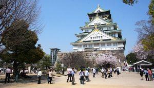 Du lịch Nhật Bản: Osaka - Kyoto - Kobe 4 ngày, BL