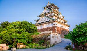 Du lịch Nhật Bản: Osaka - Kyoto - Phú Sỹ - Muira - Tokyo 6 ngày VN