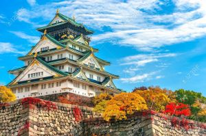 Du lịch Nhật Bản: Tokyo – Fuji – Nagoya - Osaka 6 ngày VJ