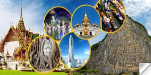 Du lịch Thái Lan: Bangkok - Pattaya 5 ngày SL