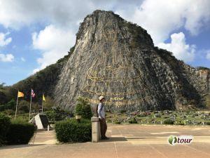 Du lịch Thái Lan: Tận hưởng cuộc sống đế vương bay TG