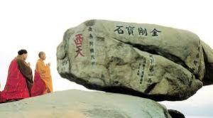 Du lịch Thượng Hải - Phổ Đà Sơn