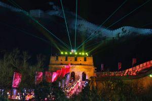 Du lịch Trung Quốc: Thượng Hải - Hàng Châu - Tô Châu - Bắc Kinh 6 ngày
