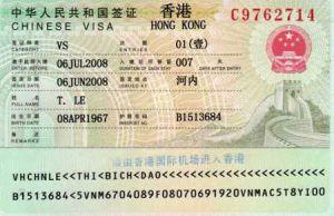 Visa du lịch Hồng Kong